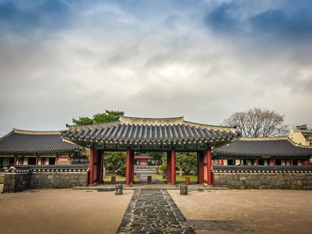 building planners: Jeju Mokgwana, the oldest remaining building in Jeju for former central government office where the Joseon Period Magistrate of Jeju from 1392 to 1910