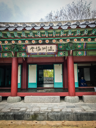 Wax figures in Jeju Mokgwana, the oldest remaining building in Jeju for former central government office where the Joseon Period Magistrate of Jeju from 1392 to 1910 Editorial