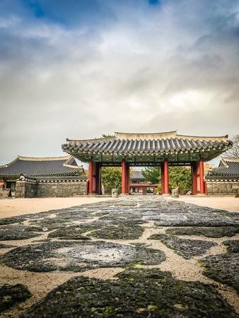 oficina antigua: Jeju Mokgwana, la vivienda más antigua en Jeju para la antigua oficina del gobierno central, donde el Período Joseon Magistrado de Jeju 1992-10