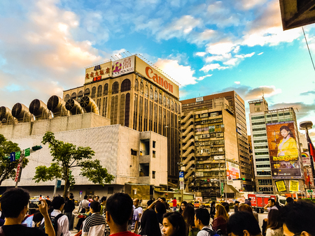 Taipei, Taiwan - November 20, 2015: View at the Taiwan High Speed Rail (HSR) Taipei Main Station. The high speed railway has become the most important transportation that runs approximately 345 km along the west coast of Taiwan. Editorial