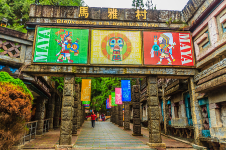 Nantou, Taiwan - November 21, 2015: Formosa Aboriginal Culture Village was located next to Sun Moon Lake near Puli in Nantou County, the Formosan Aboriginal Culture Village is an amusement park connected to and accessed by the Sun Moon Lake Ropeway
