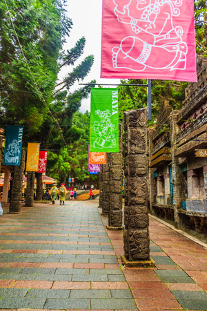 formosa: Nantou, Taiwan - November 21, 2015: Formosa Aboriginal Culture Village was located next to Sun Moon Lake near Puli in Nantou County, the Formosan Aboriginal Culture Village is an amusement park connected to and accessed by the Sun Moon Lake Ropeway Editorial