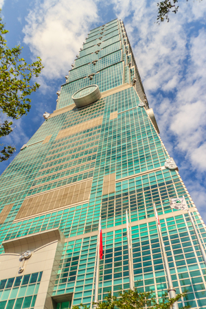 Taipei, Taiwan - November 22, 2015: Taipei 101 tower, view from the front of the tower.