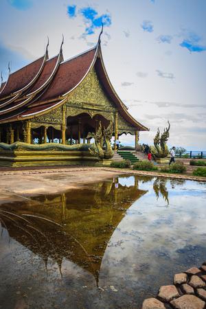 Beautiful landscape and architecture at Wat Sirindhorn Wararam Phu Prao, public temple in Ubon Ratchathani, Thailand, nearby Chong Mek border. Stock Photo