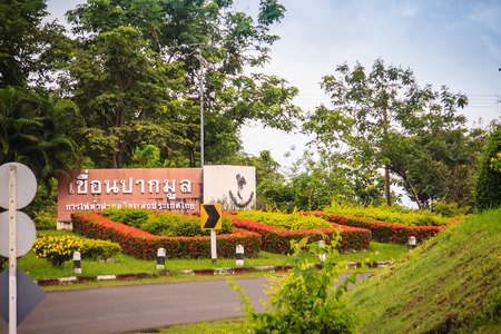 spillway: Ubon Ratchathani, Thailand - July 29, 2017: The Pak Mun Dam signboard, a barrage dam and run-of-the-river hydroelectric plant . It was constructed by the Electricity Generating Authority of Thailand.