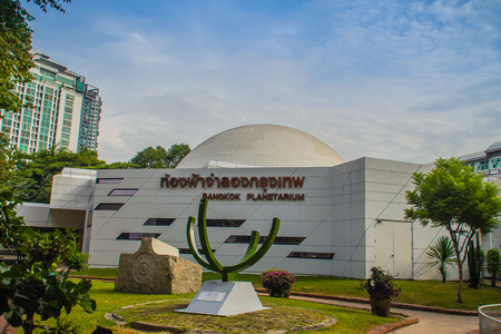 Bangkok, Thailand - November 4, 2017: Bangkok Planetarium, the oldest planetarium in Thailand and Southeast Asia. It is located on Sukhumvit Road in Bangkok as part of the Science Centre for Education Editorial