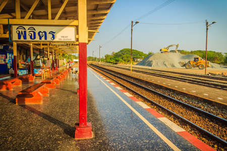 Phichit, Thailand - March 18, 2018: The passenger platform at Phichit railway station, the main railway station of Phichit Province and located 347 Kilometers (215.5 mi) from Bangkok station. Editorial