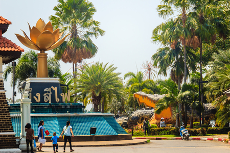Phichit, Thailand - March 17, 2018: Entrance gate of Bueng See Fai, the public park with lake at Muang district, Pichit province, Thailand.