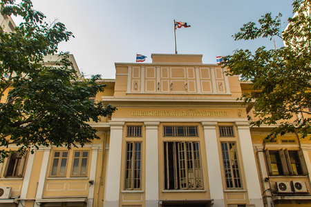 Bangkok, Thailand - December 21, 2017: Modern style building of Faculty of Medicine Siriraj Hospital at the Siriraj hospital, the oldest and largest hospital in Thailand, founded in 1888. Sajtókép