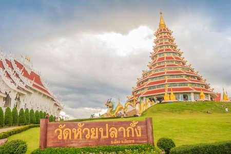 Chiang Rai, Thailand - June 13, 2018: Beautiful landscape view of Wat Huay Pla Kang, a Chinese styled (Mahayana Buddhist) temple in the northern outskirts of Chiang Rai city, Thailand.
