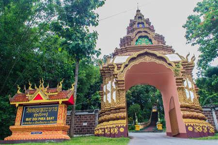 Beautiful Wat Phra That Doi Prabat (Wat Doi Phra Baht) entrance gate. Doi Phrabat Temple is the location of important historical sites and ancient religious in Chiang Rai, Thailand. Editoriali