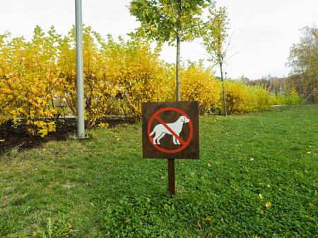 Inscrivez-vous interdisant chien marchant sur la pelouse Banque d'images - 97431048