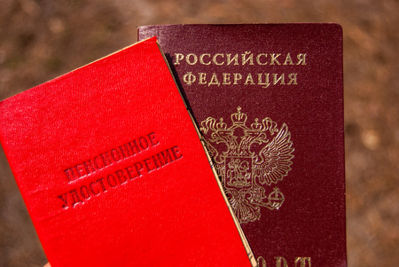 Russian passport and pension certificate-Russian translation: pensioners certificate.