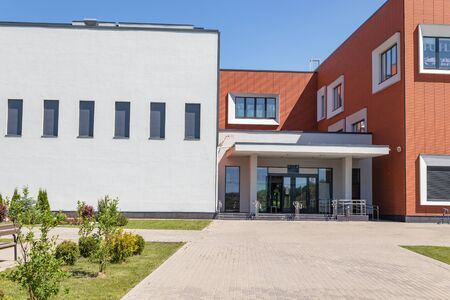 A new school in the heart of the village of Otradnoye, Krasnogorskiy district, Moscow region Russia