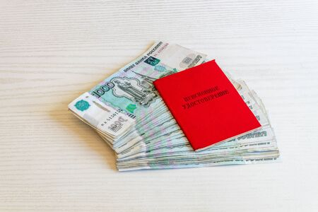 the pension certificate and the pack of notes enclosed in it in 1000 rubles, The inscription on the certificate: pension certificate