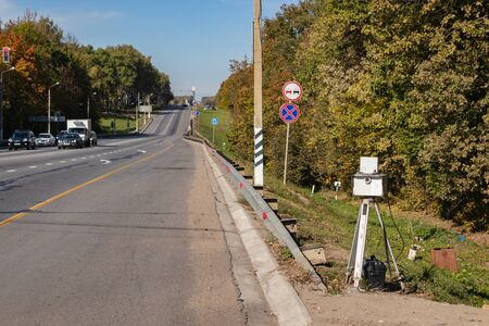 set of photographs on the side of the road. Tula region Russia