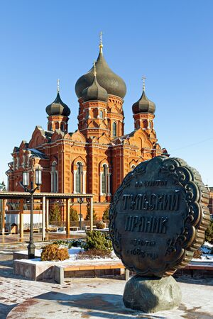 Gingerbread monument on the background Of the Cathedral of the assumption of the blessed virgin Mary. Tula Russia. The inscription on the monument: for luck. Tula gingerbread. Known since 1685.