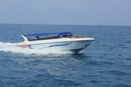speed boat: speed boat.