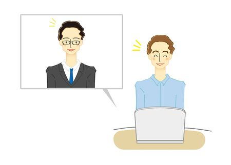 Illustration of telecommuting and online meetings