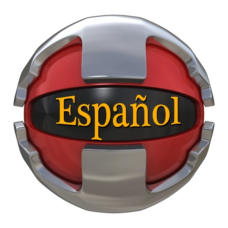 advertising logo: Spanish