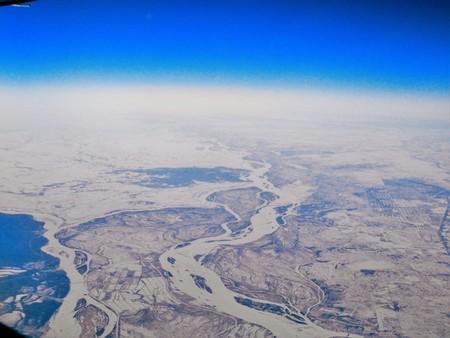 birds eye view: Khabarovsk birds eye view
