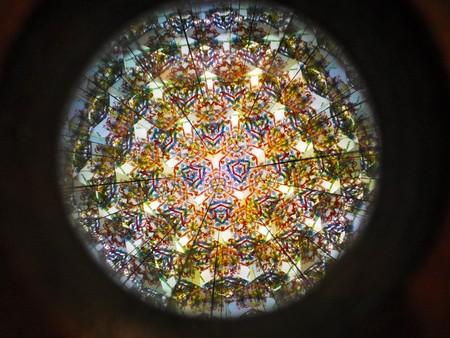 Kaleidoskop  Standard-Bild