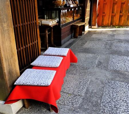 Porch of the long-established shops