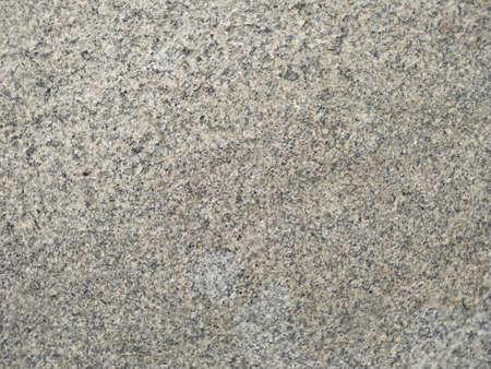 cement, mortar texture background. gray texture. asphalt. cement