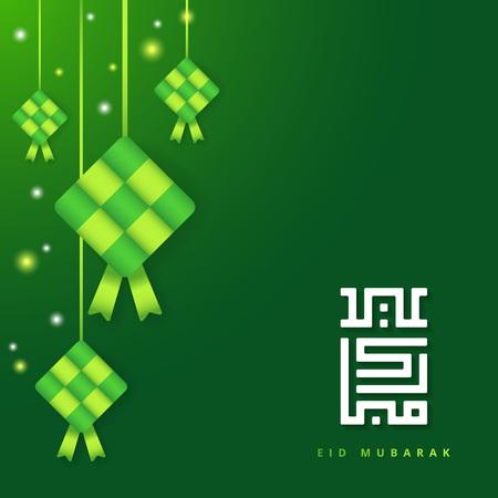 Selamat Hari Raya Aidilfitri greeting card banner. Vector ketupat with Islamic pattern on green background. Caption: Fasting Day of Celebration