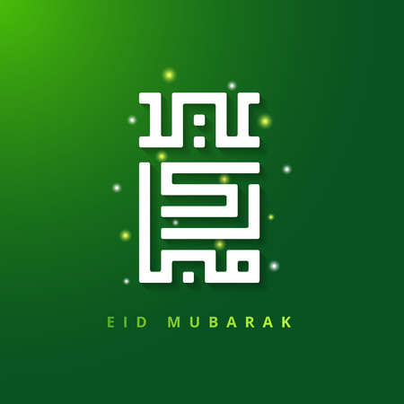 Selamat Hari Raya Aidilfitri greeting card banner. Vector mosque with Islamic calligraphy on green background. Caption: Fasting Day of Celebration Illustration