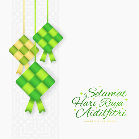 Selamat Hari Raya Aidilfitri greeting card banner. Vector ketupat with Islamic pattern on white background. Caption: Fasting Day of Celebration  イラスト・ベクター素材