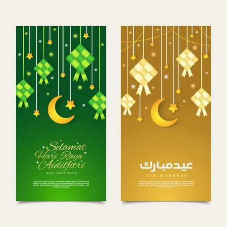Selamat Hari Raya Aidilfitri greeting card banner. Vector illustration. Hanging ketupat and crescent with stars, garlands on green and brown background. Caption: Fasting Day of Celebration