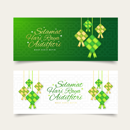Selamat Hari Raya Aidilfitri greeting card banner. Vector illustration. Hanging ketupat and crescent with stars, garlands on green and white background. Caption: Fasting Day of Celebration
