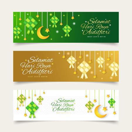 Selamat Hari Raya Aidilfitri贺卡横幅。矢量插图。挂着缀满星星的月牙、花环,绿、白、棕三色背景。描述:斋戒庆祝日