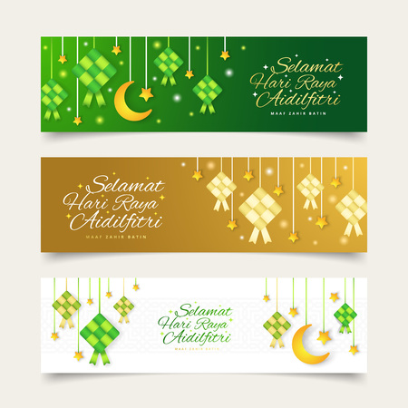 Selamat Hari Raya Aidilfitri greeting card banner. Vector illustration. Hanging ketupat and crescent with stars, garlands on green, white and brown background. Caption: Fasting Day of Celebration Illustration