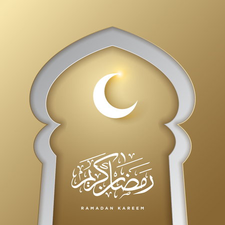Islamic mosque door for ramadan kareem vector greeting banner background with art paper cut style, shiny moon and Arabic calligraphic text. Creative design card, poster. Traditional Islamic holiday