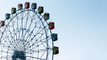 A Ferris wheel at an amusement park