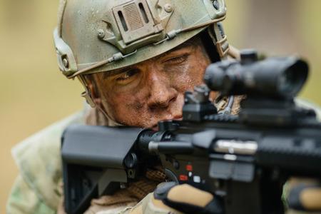 operator aiming through the scope
