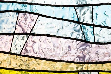 Stained Glass Window Foto de archivo