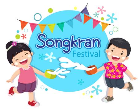 祭り: 男の子と女の子のイラストは、ソンクラン祭り、タイで水しぶきをお楽しみください。