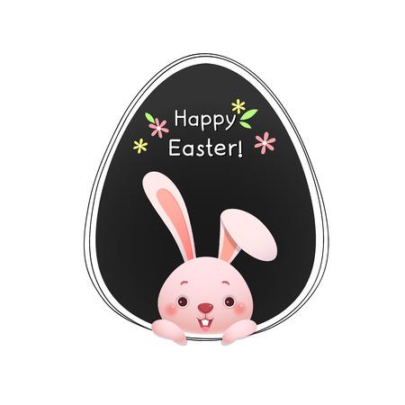 Vector illustration of a rabbit inside an Easter egg on a white background Çizim