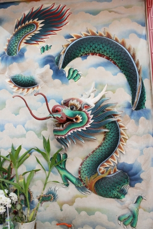 Drawing a dragon Chinese style           Stock Photo