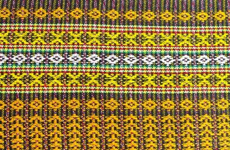 Eenhu sarong  Traditional Thai hand-woven fabrics