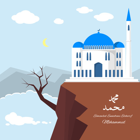 muhammed: Mosque on the clif with sea and mountains on the background.