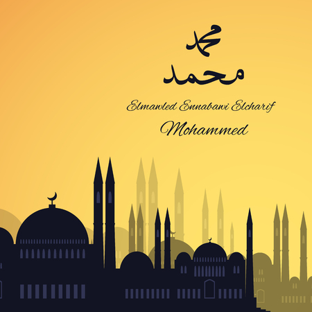 prophet: Mosques silhouette on sunset sky background. Vector flat illustration. Elmawlid Enabawi Elcharif. Translation Birthday of Muhammed the prophet. Mohammed - Mouhammed - Mouhamed Illustration