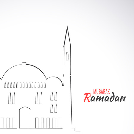 arabic architecture: Single flat icon of Mosque isolated on white background. Logo of islamic holy building. Ramadan Kareem pattern. Traditional arabic architecture. Asian construction. Symbol of east. illustration