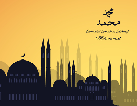 muhammed: Mosques silhouette on sunset sky background. flat illustration. Elmawlid Enabawi Elcharif. Translation Birthday of Muhammed the prophet. Mohammed - Mouhammed - Mouhamed Stock Photo