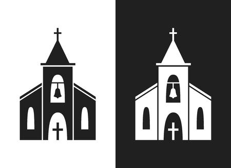 白い背景に分離された教会のアイコン。  イラスト・ベクター素材