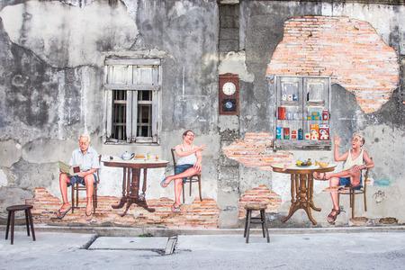 송, 태국 JUN05 2015 : 송 성, 태국에서 벽에 벽화 거리 예술의 일반보기