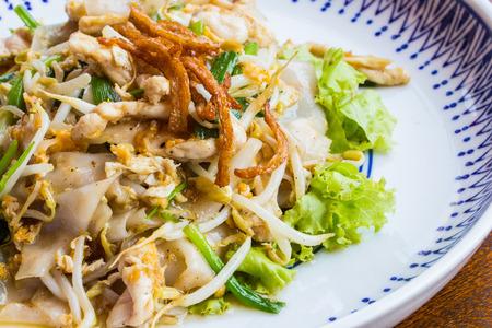 fried noodle: Stir fried Chicken Noodles and egg